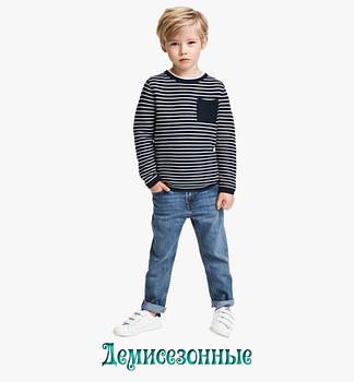 Джинсовые, школьные брюки, для мальчика