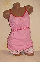 Домашний женский комплект, пижама для кормящих мам, размер  40-42,  56-58, хлопок