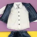 Джинсовый комплект 3-ка для мальчика 2-3-4-5 лет, фото 2