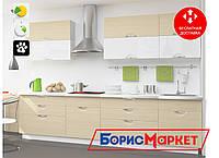 Кухня AVANTI 2 м MatroLuxe из качественного МДФ  с верхним фасадом матовый/глянец