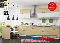 Кухня AVANTI 3 м MatroLuxe с верхним комплектом фасадов из МДФ глянец