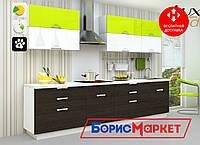 Кухня AVANTI 3 м MatroLuxe с верхним комплектом фасадов из МДФ матовые/глянец