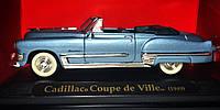Модель легковая 4 94243 метал. 1:43 CADILLAC COUPE DE 1949