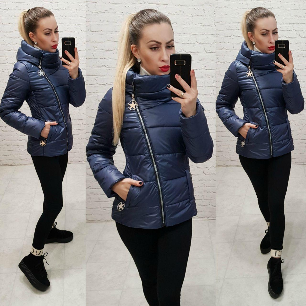 Демисезонная куртка 2019 ,арт. 501, цвет темно-синий