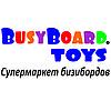 BusyBoard.TOYS - заготовки для бизибордов, бизиборды, бизидома, бизикубы, развивающие игрушки