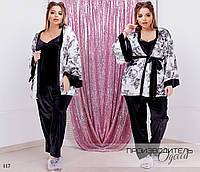 Пижама тройка со штанами кофта на запах бархат 56-58,60-62, фото 1