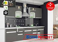 "Кухня KLER 2,6 м MatroLuxe с покрытием фасадов ""супермат"""
