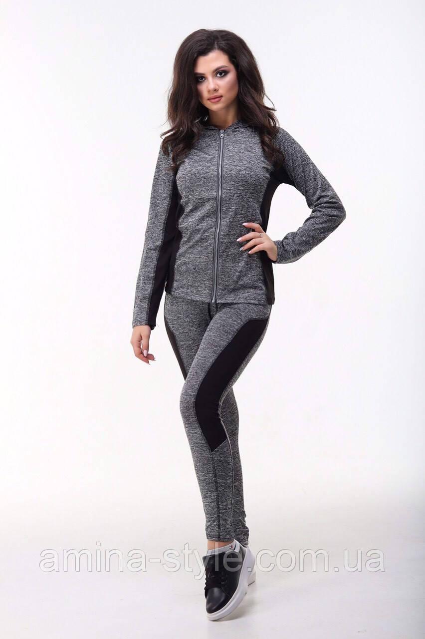 Женский спортивный костюм для фитнеса лосины + кофта  L(46-48)