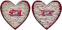 Подушка-серце, 2 розміри3D - 55 причин, чому я тебе люблю