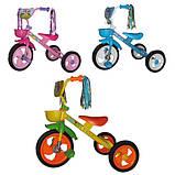 Детский трёхколёсный велосипед  M 1657B  (Голубой), фото 2