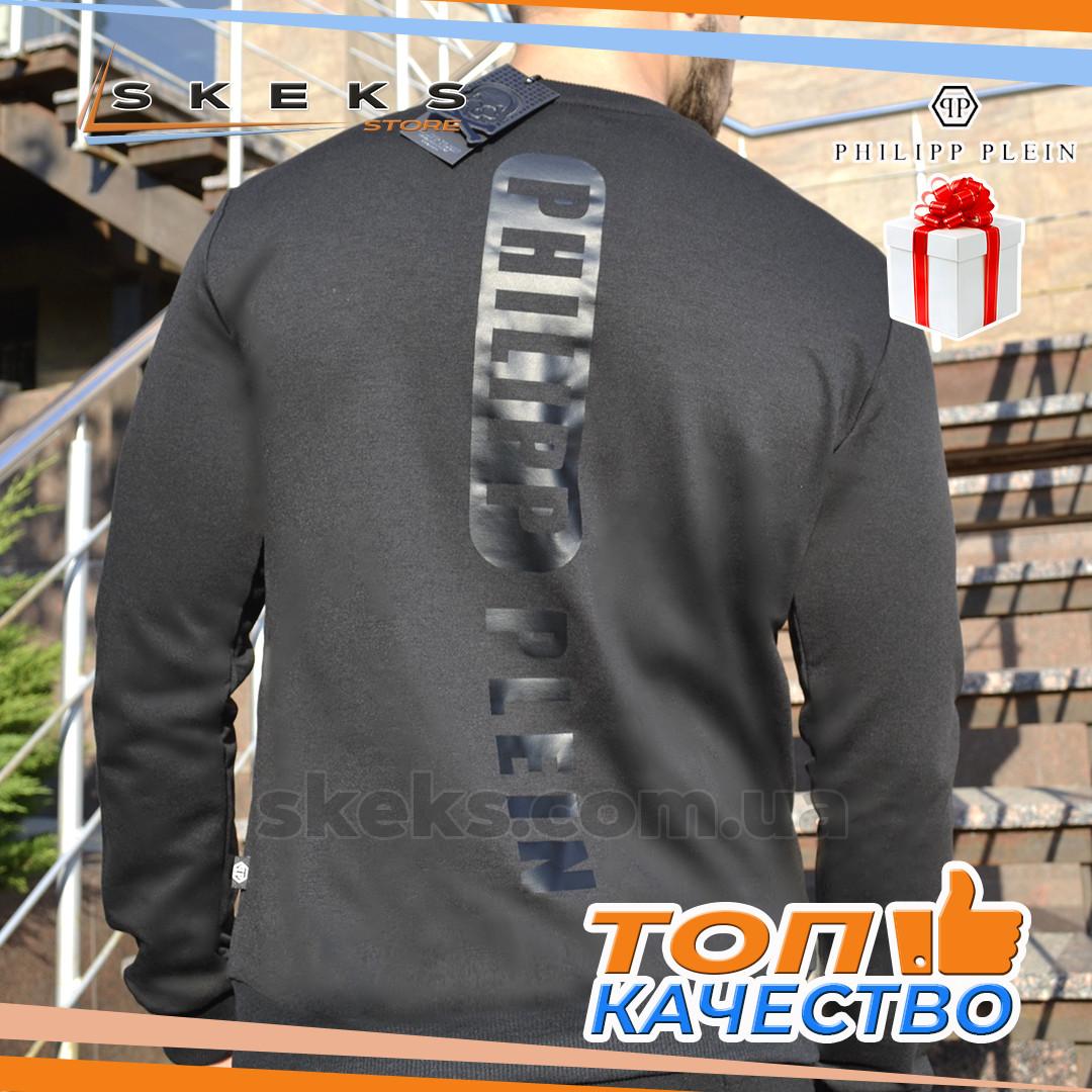 0d456f39974 Мужской Свитшот Реглан PHILIPP PLEIN. Батник свитер Мужская толстовка  кофта. Мужская одежда. Реплика