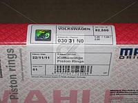Кольца Audi 80/100/A6 2.0/2.6/2.8 (91-97) VW Golf 3 2.0E 82,51 x1,2+1.5+2 030 31 N0