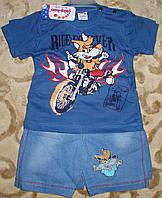 Костюм футболка+шорты джинс для мальчика синий 9-18 месяцев