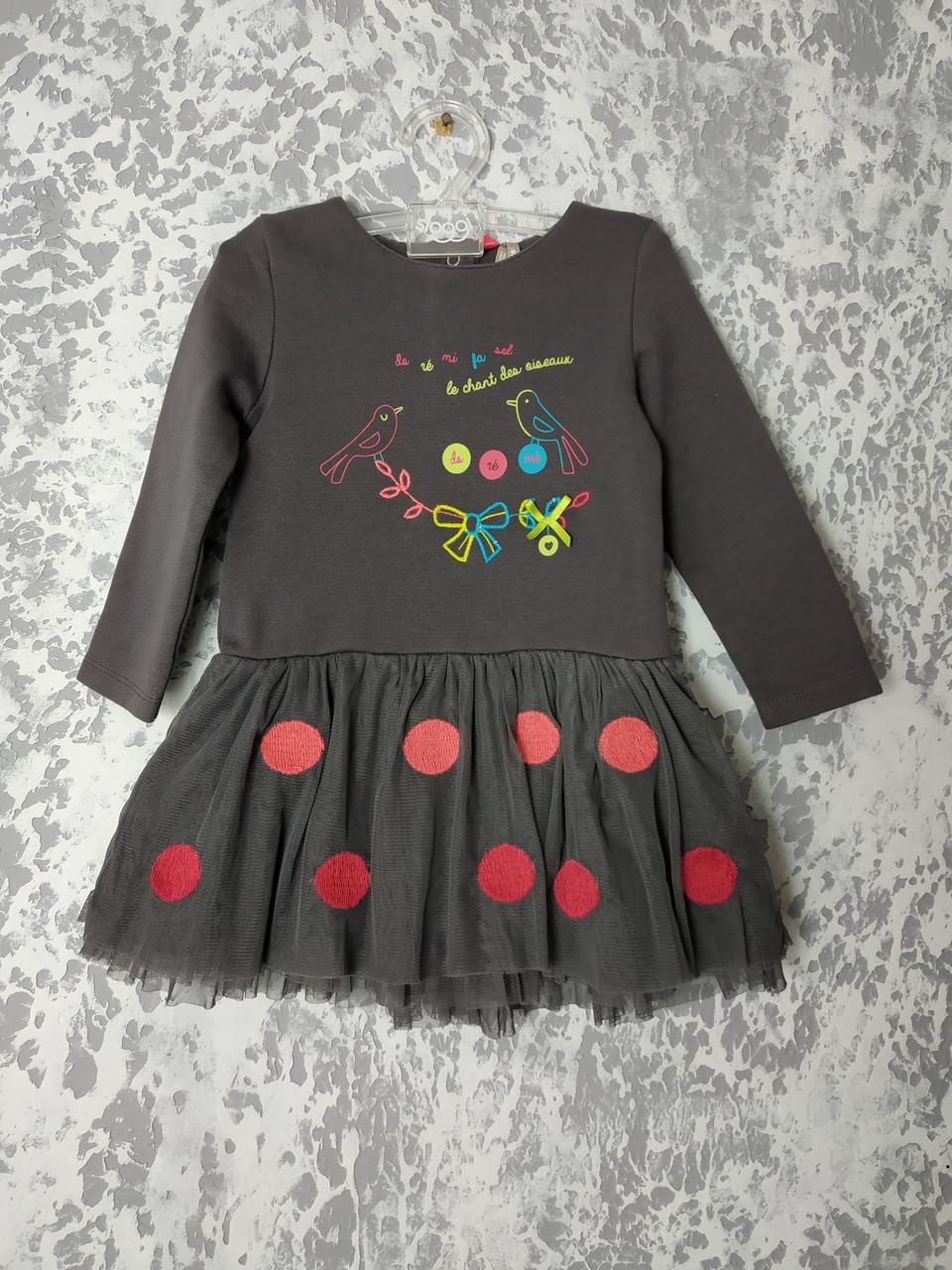 Платье нарядное для девочки Orchestra 12-18 мес
