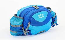 Сумка поясная WAIST BAG COLOR LIFE голубая TY-5335