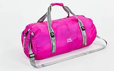 Сумка-рюкзак складная многофункциональная малиновая GA-1161