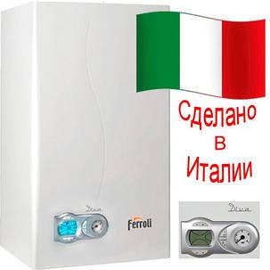 Котёл настенный газовый Ferroli DivaProject 24C (Дымоходный), фото 2