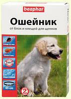 Ошейник Беафар д/щенков от блох и клещей з 6-ти мес(s.o.s) 65см