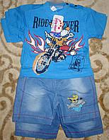 Костюм футболка+шорты джинс для мальчика темно-голубой 9-18 месяцев