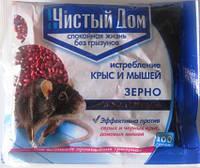 Зерно Чистый Дом - истребление крыс и мышей, 100г