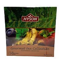 Чай зеленый с добавками ассорти в пакетиках Hyson Чайная коллекция Гурман 6 вкусов 60 шт х 1,5 г (1061)