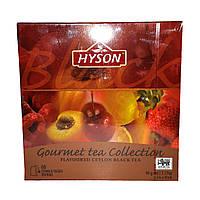 Чай черный с добавками ассорти в пакетиках Hyson Чайная коллекция Гурман 6 вкусов 60 шт х 1,5 г (1060)