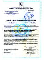 Регистрация технических условий на продукцию