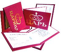 Печать удостоверений, фото 1
