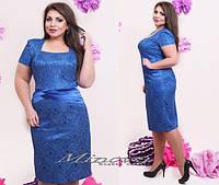 Платье Леди (размеры 52,56)