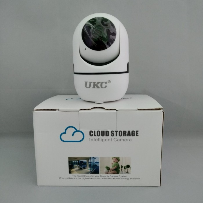 Бездротова поворотна IP камера WiFi microSD UKC Y13G 1mp з розпізнаванням осіб