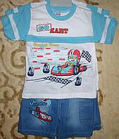"""Костюм футболка+шорты джинс для мальчика """"гонщик"""" голубой рост 86-98"""