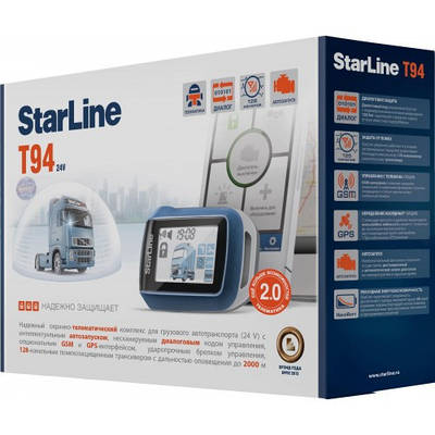 Двухсторонняя сигнализация  с автозапуском Starline Т94