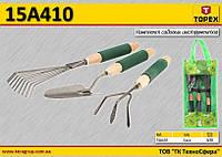 Садово-огородный инструмент в наборе 3шт(веер, лопатка, рыхлитель),  TOPEX  15A410