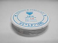 Нить силиконовая 1 мм