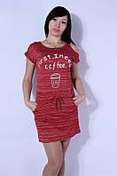 Платье женское красное размер М 3010