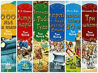 Світова класика — дітям. 6 книг з дивовижними ілюстраціями Тоні Вульфа, фото 1