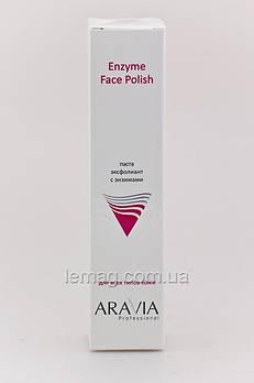 ARAVIA Professional Enzyme Face Polish Паста-эксфолиант с энзимами для лица, 100 мл
