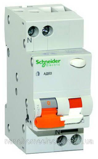 Дифференциальный автоматический выключатель АД63 2П 40А 30 мА