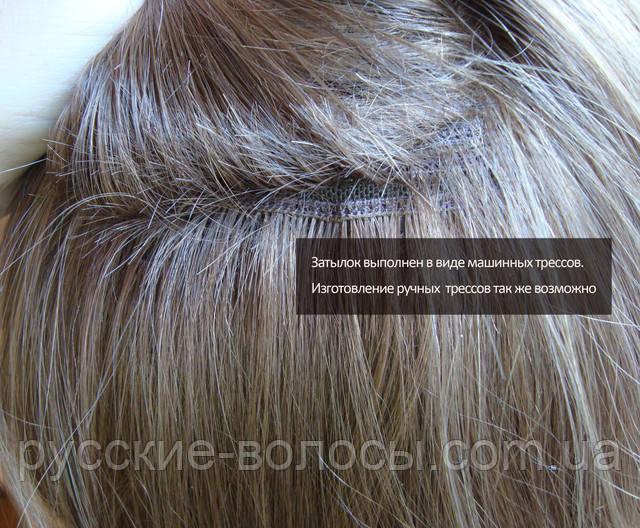 Изготовление парика при помощи нашивки треса машинного или ручного.