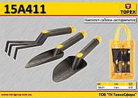 Садово-огородный инструмент в наборе 3шт(2 лопатки, рыхлитель),  TOPEX  15A411