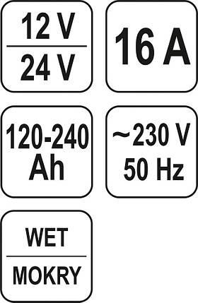 Зарядное устройство 12/24V 16А 240Ah, YT-8304 YATO, фото 2