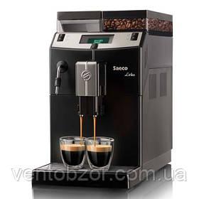 Кофемашина автоматическая Philips-Saeco Lirika