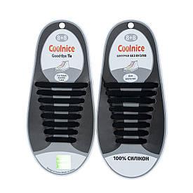 Силиконовые шнурки Coolnice  В01 Черные