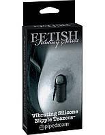 Вибратор для сосков - Vibrating Silicone Nipple Teazers