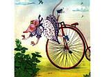 Мышь Гликерия. Цветные и полосатые дни. Сабитова Д., фото 6