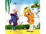 Мышь Гликерия. Цветные и полосатые дни. Сабитова Д., фото 8
