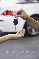 Восстановление ключа Fiat doblo, ducato, scudo при утере Запорожье и область
