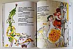 Сказки о царе Колбаске. Рупасова М., фото 6