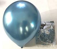 Воздушный шар хром синий 12″ Super Metallic