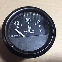 Указатель температуры охлаждающей жидкости Камаз УК-171М 24V